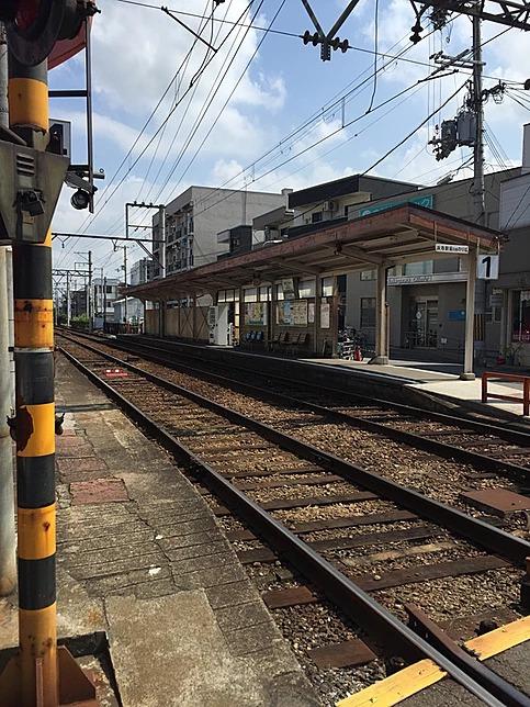 我孫子道駅