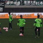 セレッソ大阪VS松本山雅試合前練習_4
