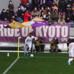セレッソ大阪VS京都サンガ プレシーズンマッチ_15