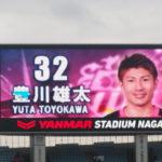 セレッソ大阪VS松本山雅-55
