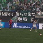 セレッソ大阪VS松本山雅-31