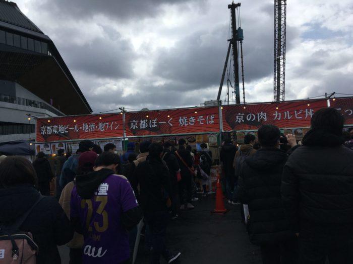 セレッソ大阪VS京都サンガ プレシーズンマッチ_7