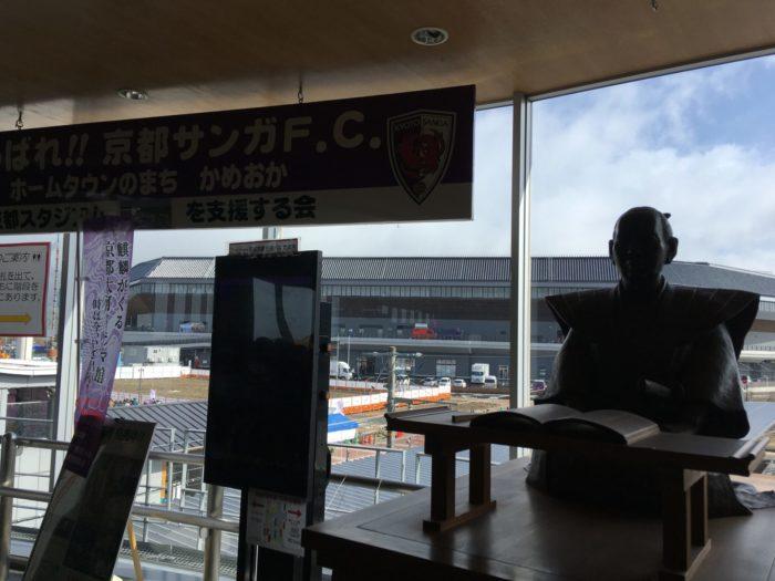 セレッソ大阪VS京都サンガ プレシーズンマッチ_1