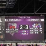 セレッソ大阪VS京都サンガ プレシーズンマッチ_39