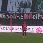 セレッソ大阪VS松本山雅-56