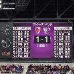 セレッソ大阪VS京都サンガ プレシーズンマッチ_14
