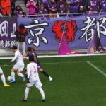 セレッソ大阪VS京都サンガ プレシーズンマッチ_6