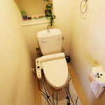 ベルク住之江公園5階部分 トイレ